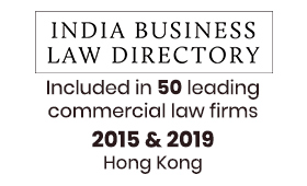 Indian-business-law-directory (1)